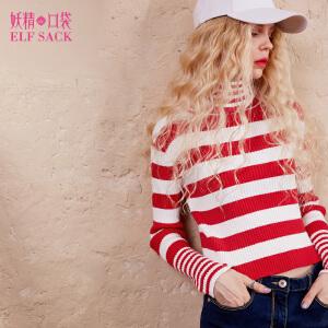 妖精的口袋宽窄对决秋冬装新款复古高领短款条纹修身毛衣女
