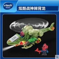 VTech伟易达变形恐龙战神系列棘背龙 儿童变形玩具 恐龙变直升机