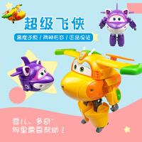 正版奥迪双钻超级飞侠玩具大号巴奇雪儿潜水艇威利超级飞侠玩具乐迪变形机器人全套