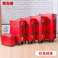 婚庆箱复古拉杆箱复古结婚箱旅行箱万向轮红色陪嫁皮箱手提化妆箱