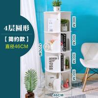旋转书架360度创意书柜转角小书架落地经济型置物架 5层圆形简约款46CM