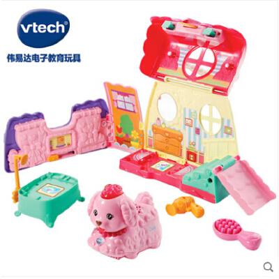 VTech伟易达Little Love宠物化妆箱 公主彩妆盒女孩过家家会员 宠物化妆师-两用手提宠物化妆箱