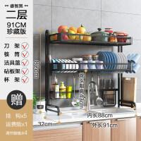 【新品特惠】厨房置物架黑色不锈钢水槽晾碗架碗碟筷收纳架水池沥水架家用碗柜