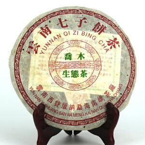 【一提 7片】2004老南峤(乔木生态小饼 高端口碑好)生茶 250克/片