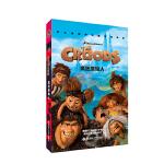 梦工场经典电影双语阅读·疯狂原始人The Croods