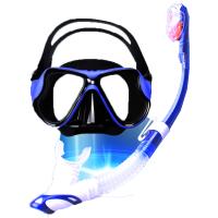 呼吸管自由泳 潜水呼吸管自由泳水下换气游泳器套装备神器吸气眼睛潜泳面罩 CX