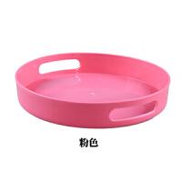 糖果色圆形手提多用托盘/水果盘--粉色