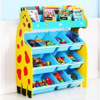 物有物语 儿童玩具架 带书架幼儿园宝宝玩具储物架带塑料盒幼儿玩具收纳架