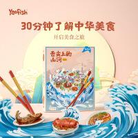 幼儿园早教教具幼儿童亲子互动桌面游戏抖音垃圾分类环保认知模型玩具桶带卡片游戏道具