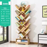 树形书架置物架简约现代创意书架储物架客厅卧室简易书架落地