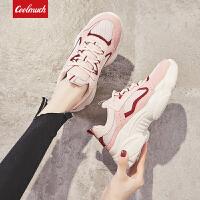 【新春惊喜价】Coolmuch女士百搭减震厚底增高女生运动休闲时尚慢跑鞋FLM02