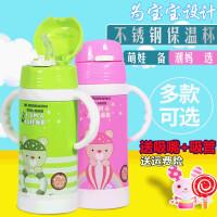 儿童吸管不锈钢保温杯婴幼儿水杯子宝宝手柄喝水杯水壶防漏学饮杯