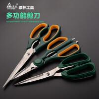 绿林不锈钢剪刀 厨房剪刀去鱼骨工具 大头加长多功能剪子工业品质