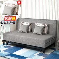 可折叠布艺沙发床宜家家居小户型双人床懒人午休床旗舰家具店