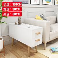 北欧沙发边柜缝隙角几现代简约客厅沙发边几边柜多功能窄长储物柜