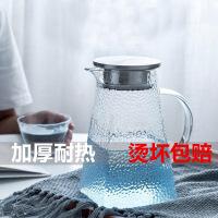 1.5L锤纹冷水壶玻璃耐高温家用茶壶套装大容量凉水壶水杯白开水壶