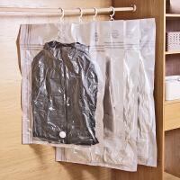 真空衣服防尘罩衣柜压缩袋真空袋衣物收纳袋西服大衣挂衣袋抽气袋 白色