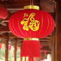2020鼠年大红灯笼灯吊灯中国风挂饰户外大门宫灯过春节新年装饰品