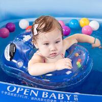 欧培 小孩新生幼儿童泳圈0-3-6岁救生圈充气宝宝婴儿游泳圈腋下圈