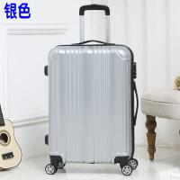 拉杆箱万向轮20寸24寸卡通行李箱包男女儿童旅行箱子学生密码箱