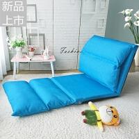创意懒人沙发单人榻榻米加长折叠可拆洗飘窗椅休闲靠背日式布艺床定制