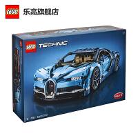【当当自营】LEGO乐高积木 机械组Technic系列 42083 布加迪 Bugatti Chiron 玩具礼物