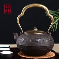 日本铸铁茶壶电陶炉泡茶煮水壶功夫茶具铸铁泡茶烧水壶煮茶器电陶炉茶炉功夫茶具套装煮茶老铁壶水壶煮-茶壶螃蟹