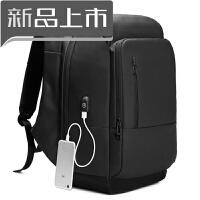 商务双肩包男17寸电脑包大容量青年短途出差旅行包多功能防盗背包
