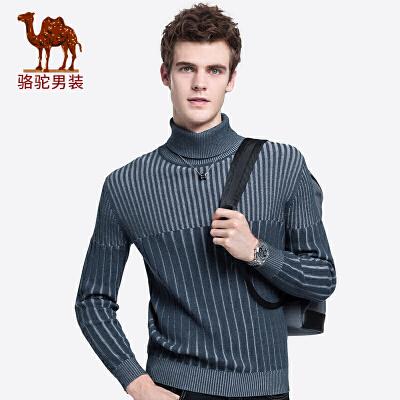 骆驼男装 秋冬新款青年时尚长袖套头可翻高领修身条纹毛衣男