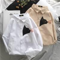 日系复古咪文艺小清新白衬衫男长袖修身韩版学生潮流打底衬衣潮