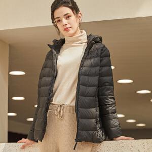 坦博尔羽绒服女短款轻薄时尚休闲2018秋冬新品舒适潮外套TB18326