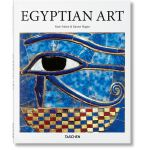 EGYPTIAN ART NEW!