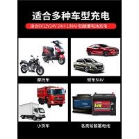 汽车摩托车电瓶充电器12V伏24V智能修复通用型大功率蓄电池充电机