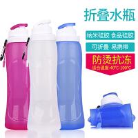 【支持礼品卡】户外登山野营旅行出差折叠便携式水壶硅胶特软用品环保水瓶水杯s3r
