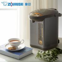 象印ZOJIRUSHI电热水壶微电脑家用快速加热保温电热水壶电热水瓶 CD-WBH40C TS银棕