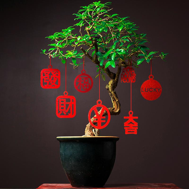 2020年新年毛毡布小挂件春节室内植物小挂饰过年商场店铺场景布置