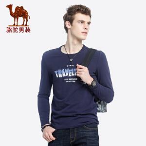 骆驼男装 2018秋季新款男青年休闲上衣圆领印花微弹舒适长袖T恤