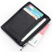 男士小卡包超薄真皮零钱包卡夹女式多卡位卡片包驾驶证皮套卡片包