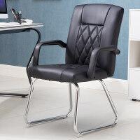 办公椅家用电脑椅职员会议椅座椅现代简约靠背椅子麻将椅 黑色 弓架款 钢制脚 旋转升降扶手