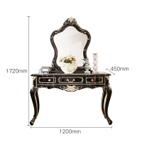 欧式梳妆台板式简约黑色卧室大小户型实木化妆柜梳妆桌镜凳子组合 组装