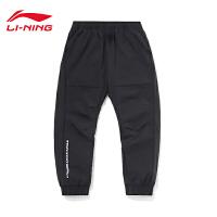 李宁运动裤男士2020新款BADFIVE篮球系列男装裤子夏季收口梭织运动长裤