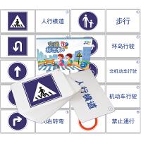 乐优右脑交通标志卡指示人行横道注意儿童信号灯限速危险禁止驶入掉头益智宝宝婴幼儿早教学习闪卡益智玩具