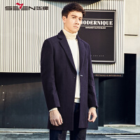 柒牌男装西服毛呢大衣男士商务休闲青年外套冬季新款时尚修身
