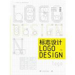 二十一世纪高阶艺术设计精品课程规划教材――标志设计(中青雄狮)