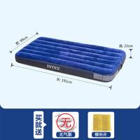 充气床垫双人家用户外帐篷加厚单人加大野营露营午休气垫床新品