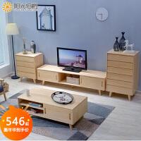 实木电视柜茶几组合北欧现代简约整装客厅小户型电视机柜地柜 整装