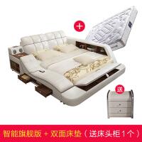 主卧带音响的床简约现代双人床榻榻米欧式皮床多功能2米2.2米大床 智能 1800mm*2000mm 框架结构