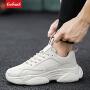 【领券立减50元】Coolmuch男士轻便缓震透气老爹鞋男士运动休闲跑步鞋QDZ153