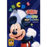 迪斯尼神奇英语1(4VCD)