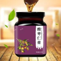 纽斯葆钙锌维C颗粒3g*30袋 儿童成人补钙补锌补维生素C 保健品
